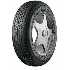 Купить Летняя шина КАМА (НКШЗ) 205 175/70R13 82T