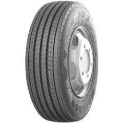 Купить Грузовая шина MATADOR FR 3 (рулевая) 215/75 R17.5 126M