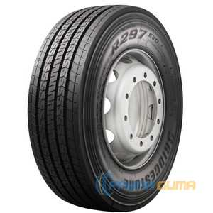 Купить BRIDGESTONE R297 (рулевая) 315/80R22.5 154/150M