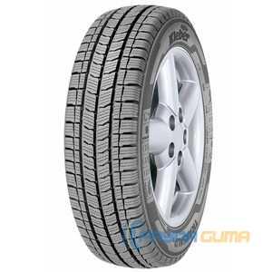 Купить Зимняя шина KLEBER Transalp 2 225/65R16C 112/110R
