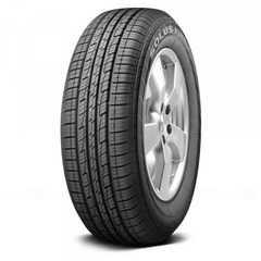 Летняя шина KUMHO Solus Eco KL21 -