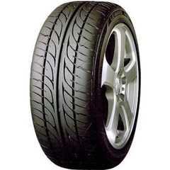Купить Летняя шина DUNLOP SP Sport LM703 205/45R16 83W