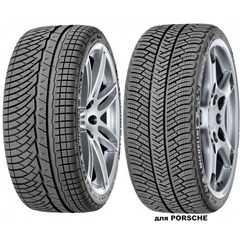 Купить Зимняя шина MICHELIN Pilot Alpin PA4 245/40R17 95V
