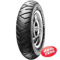 Купить PIRELLI SL26 100/80R10 53J FRONT/REAR TL
