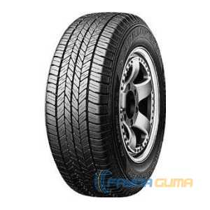 Купить Всесезонная шина DUNLOP Grandtrek ST20 235/60R16 100H
