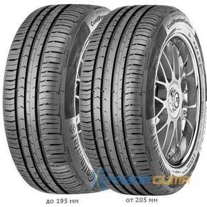Купить Летняя шина CONTINENTAL ContiPremiumContact 5 225/55R17 97W