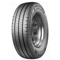 Купить Летняя шина KUMHO PorTran KC53 215/70R15C 109/107T