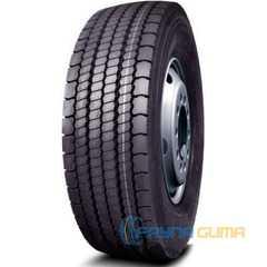 Купить AEOLUS ADL67 TL 315/80R22.5 154/150M