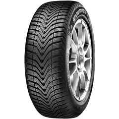 Купить Зимняя шина VREDESTEIN Snowtrac 5 165/60R14 79T