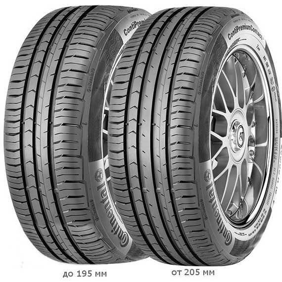 Купить Летняя шина CONTINENTAL ContiPremiumContact 5 225/60R17 99H