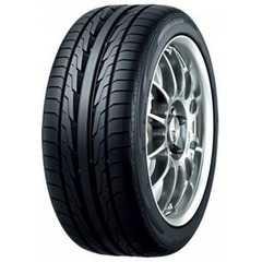 Купить Летняя шина TOYO Proxes DRB 215/50R17 91V