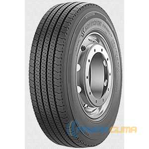 Купить KORMORAN Roads 2F (рулевая) 205/75R17.5 124/122M