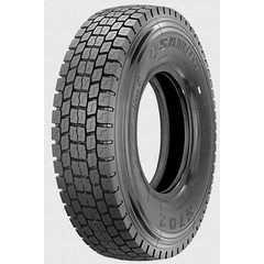 Купить SAILUN S702 (ведущая) 315/70R22.5 154/150L
