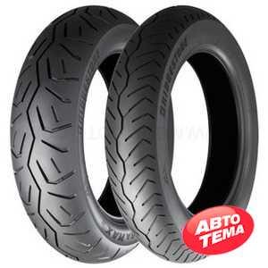 Купить BRIDGESTONE Exedra Max 170/70 R16 75H REAR TL
