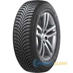 Купить Зимняя шина HANKOOK WINTER I*CEPT RS2 W452 215/65R15 96H