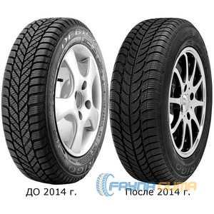 Купить Зимняя шина DEBICA Frigo 2 155/80R13 79T