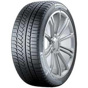 Купить Зимняя шина CONTINENTAL ContiWinterContact TS 850P 225/55R17 97H Run Flat