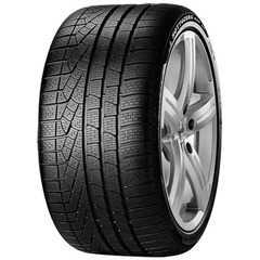 Купить Зимняя шина PIRELLI Winter SottoZero Serie II 265/40R20 104V