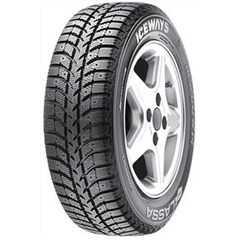 Купить Зимняя шина LASSA ICEWAYS 185/65R15 88T (Под шип)