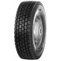 Купить Грузовая шина LINGLONG LDL831 235/75R17.5 143/141J