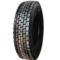 Купить Грузовая шина APLUS D801 (ведущая) 11.00R22.5 146/143K