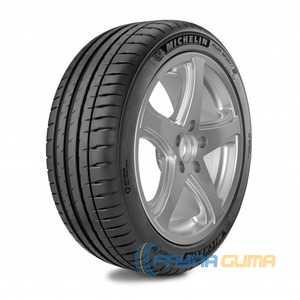 Купить Летняя шина MICHELIN Pilot Sport PS4 205/55R16 94Y