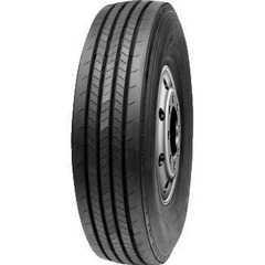 Купить Грузовая шина TRIANGLE TR601H (рулевая) 315/80R22.5 154/151L