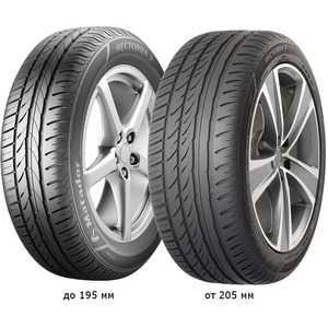 Купить Летняя шина MATADOR MP 47 Hectorra 3 235/55R19 105V