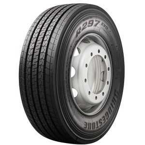Купить BRIDGESTONE R297 315/80R22.5 156/150L