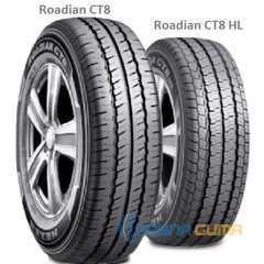 летняя шина ROADSTONE Roadian CT8 -