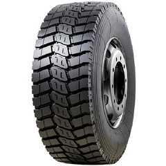 Купить Грузовая шина SUNFULL HF313 (ведущая) 9.00R20 144/142J 16PR
