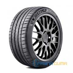 Купить MICHELIN Pilot Sport PS4 S 275/40R19 105Y