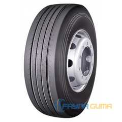 Грузовая шина ROADLUX R117 -