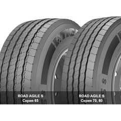 Грузовая шина TIGAR ROAD AGILE S -