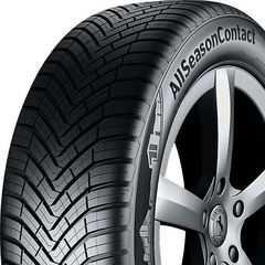 Купить всесезонная шина CONTINENTAL AllSeason Contact 225/40R18 92V