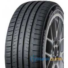 Купить Летняя шина Sunwide Rs-one 225/45R17 94W