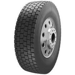Грузовая шина SATOYA SD-062 III -