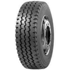 Купить Грузовая шина ROADLUX R201 (универсальная) 315/80R22.5 156/150L
