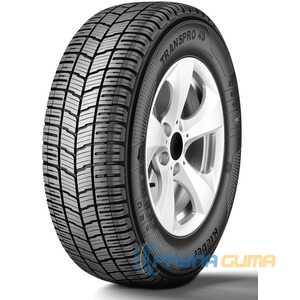 Купить Всесезонная шина KLEBER Transpro 4S 185/75R16C 104/102R