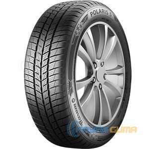 Купить Зимняя шина BARUM Polaris 5 195/55R16 91H