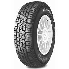 Купить Зимняя шина MAXXIS MA-W2 Wintermaxx 205/75R16C 113/111R