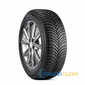 Купить Всесезонная шина MICHELIN Cross Climate 225/60R18 104W SUV
