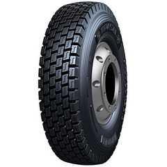 Купить Грузовая шина COMPASAL CPD81 (ведущая) 315/70 R22.5 154/150M