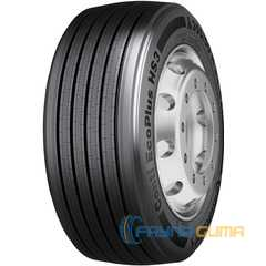 Купить Грузовая шина CONTINENTAL ContiEcoPlus HS3 (рулевая) 385/55R22.5 160K (158L)