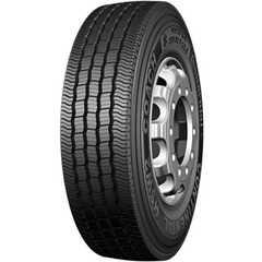 Купить Грузовая шина CONTINENTAL HSW2 Coach (рулевая) 295/80R22.5 154/149M