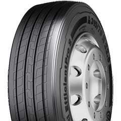 Купить Грузовая шина CONTINENTAL Conti EfficientPro S (рулевая) 315/70 R22.5 156/150L