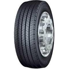 Купить CONTINENTAL HSR1 (рулевая) 325/95R24 162/160K