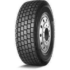 Купить Грузовая шина NEOTERRA NT899S (ведущая) 295/80R22.5 152/149L