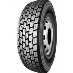 Купить SUNFULL HF638 (ведущая) 315/80R22.5 152L