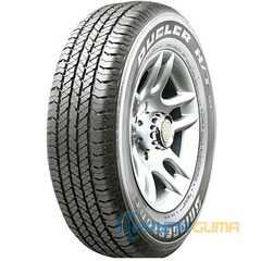 Купить Всесезонная шина BRIDGESTONE Dueler H/T D684 II 245/70R17 108S
